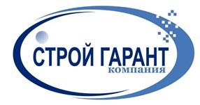 СТРОЙ ГАРАНТ
